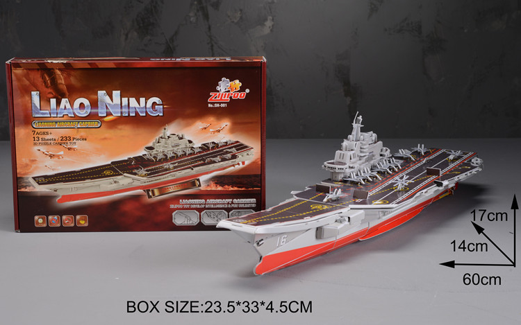 Yiwu SGS Approved Promotional Gifts Guest 3D paper ship Puzzle Parking Games for Adults