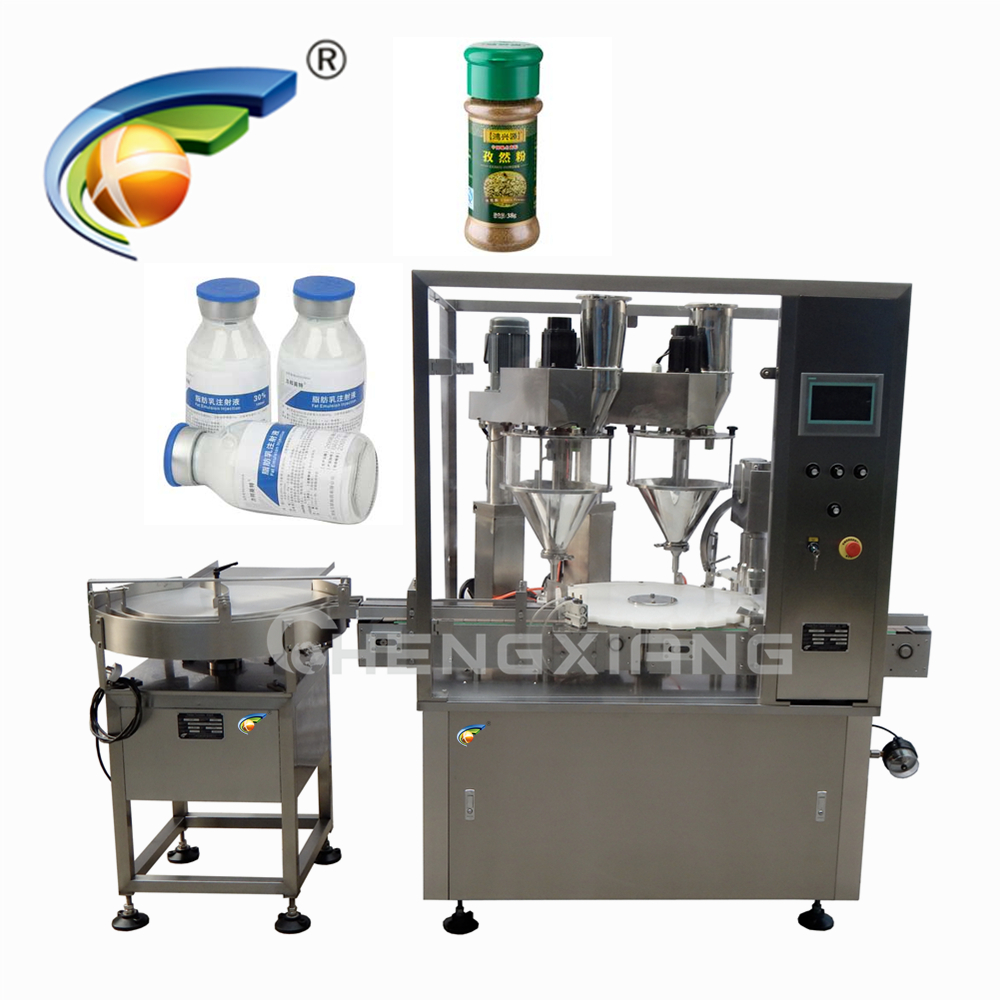 Excellent Supplier 100g automatic cosmetic powder filling line cosmetic powder filler capper