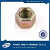 China fastener supply hot sale wholesale bulk packing hex head lock nut