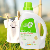 2KG Eco-Friendly Wholesale Green Enzyme Detergents Price Organic Natural Liquid Laundry Detergent