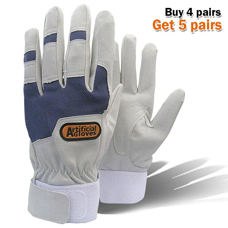 Рабочий перчатки садоводство перчатка микрофибра перчатки спорт перчатки 6470