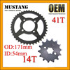for Honda CD70 Motorcycle Parts Honda Shine Sprocket Chain Kits