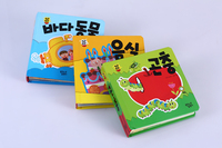 print very cheap board book in china