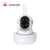 /product-detail/wireless-cctv-camera-with-sd-recording-card-home-camera-2015896805.html