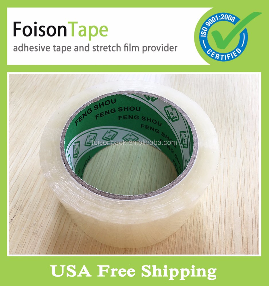 Free <strong>Sample</strong> Free Shipping packing tape for dispenser