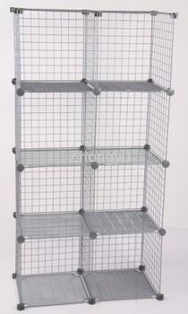 Bon Metal Wire Grid Storage Cube