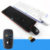 Usb Wired Keyboard And Mouse Combo - Usb Cable