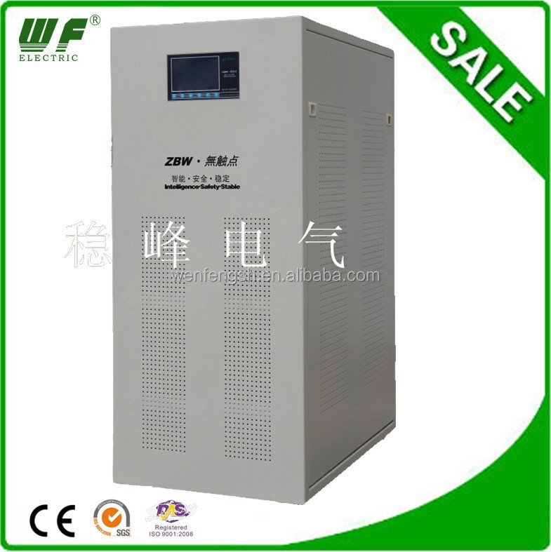 30kva 3 phase static voltage stabilizer