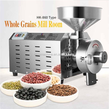 Factory price mini bread flour making machine/ mini flour mill / wheat grinder