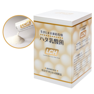 Health Food FDA Certification JAPAN NO.1 Best sale LCH Lactobacillus casei <strong>powder</strong>