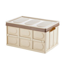 Автомобильный органайзер ящик для хранения багажник большой емкости складные автомобили Грузовики коробка/сумка Укладка Tidying автомобильн...(Китай)