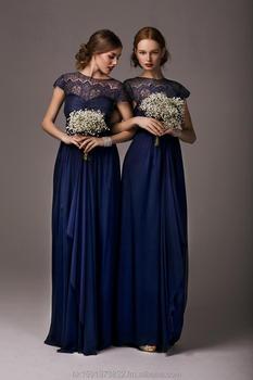 Vestidos de dama azul royal