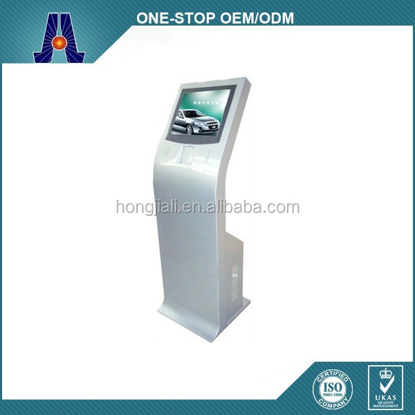 2013 the latest Self Service LCD Display Touch screen Kiosk