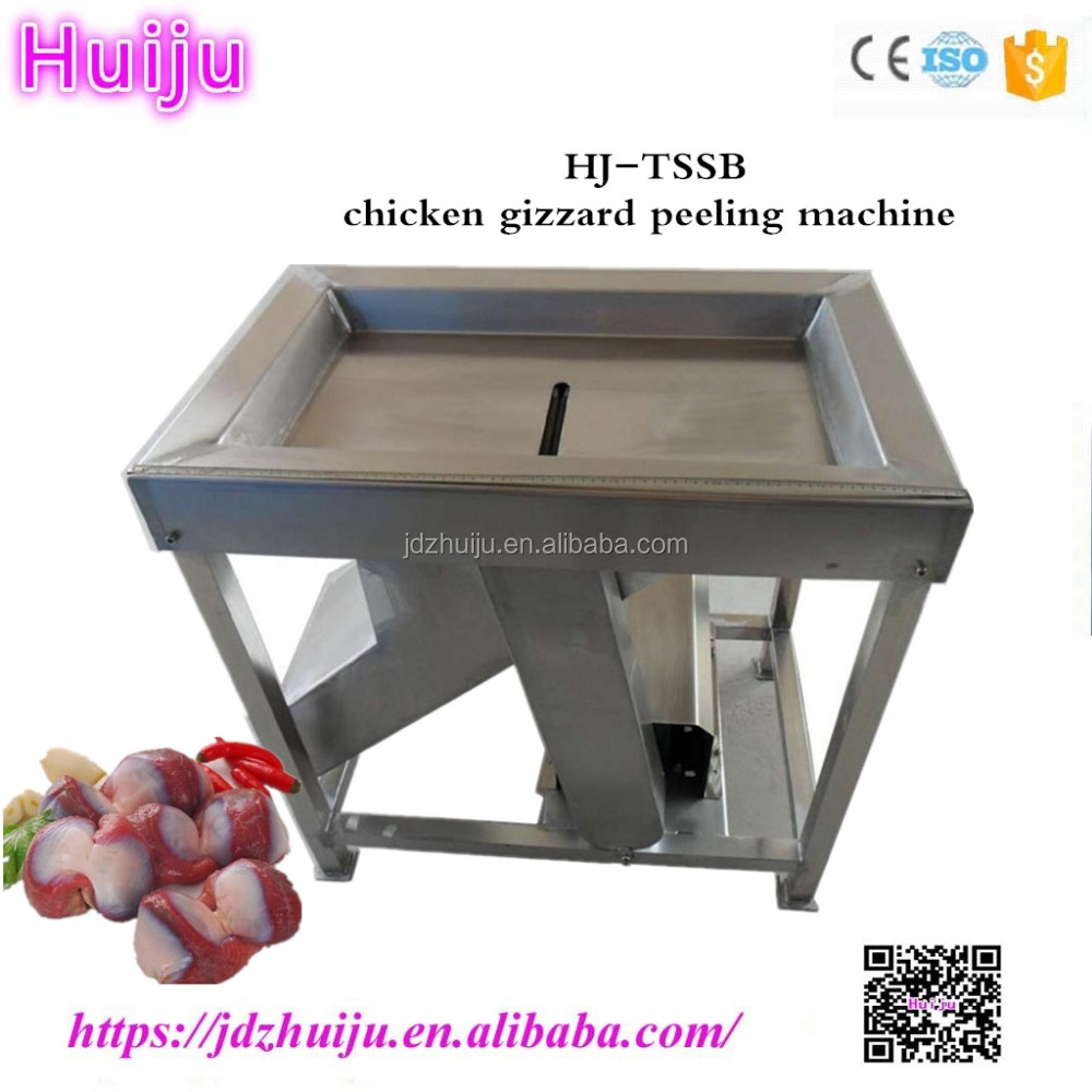Chicken Gizzard Peeling Machine/Stainless Steel Duck Gizzard peeler/Gizzards Skin Remover