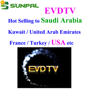 Middle East iptv box Apk account with 5000 Live IPTV Channels of Arabic  French African North American 9000 VOD EVDTV IPTV Code