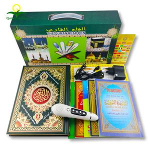 Quranmakka High Quality Islamic Digital Quran Read Pen