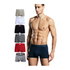High quality cotton custom design oem logo sexy mens underwear boxer underwear mens briefs