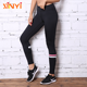 Leggings Butt Lift Pants Gym Pants Women Crane Sports Pants