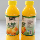 Juice Drink Natural Drink Factories Loquat Natural Juice Drink