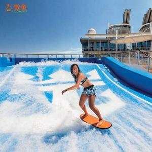 Indoor Surfing Indoor Surfing Suppliers And Manufacturers