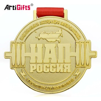 Metal Plated Engraved Custom Logo Gold Medals No Minimum Order - Buy  Wholesale Cheap Custom Sports Medals,Bulk Custom Blank Marathon Medal,3d  Custom