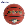Customized logo printing PU laminated basketball for children play