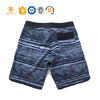 2016 Custom your own design worsted knitted men's blue board shorts