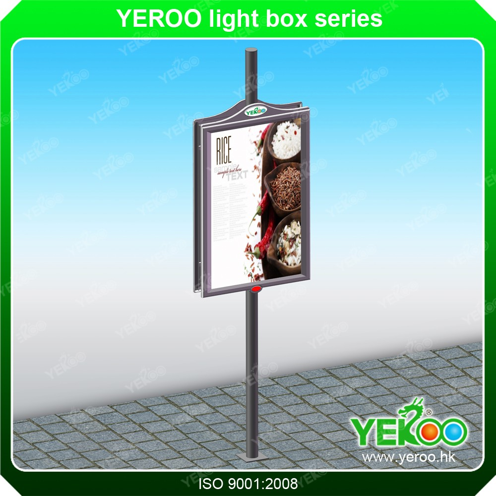 product-YEROO-Shopping mall advertisement led mupi light box-img