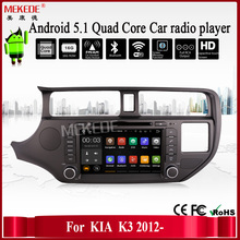 MEKEDE +Factory price for K IA K3 2012- Carauto media with android 5.1 quad core Car auto media built-in wifi adapter Car stere