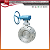 Promotion seasonal electric actuator butterfly valve adjustable