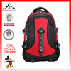 Students shoulder bag Oxford cloth breathable waterproof sports leisure backpack