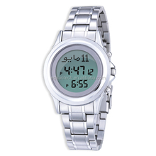 2017 Free Sample Digital Quartz Azan Watch mens wrist Auto calendar watch