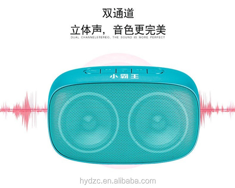 Wholesale Wireless Speaker Good Sound System Audio Equipment Rechargeable Speaker