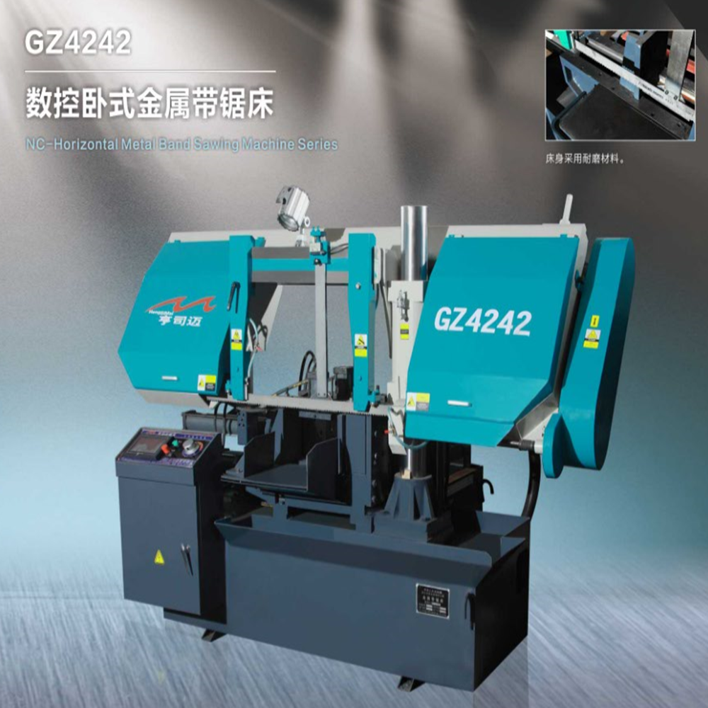 GZ4242 Fully automatic metal band sawing machine
