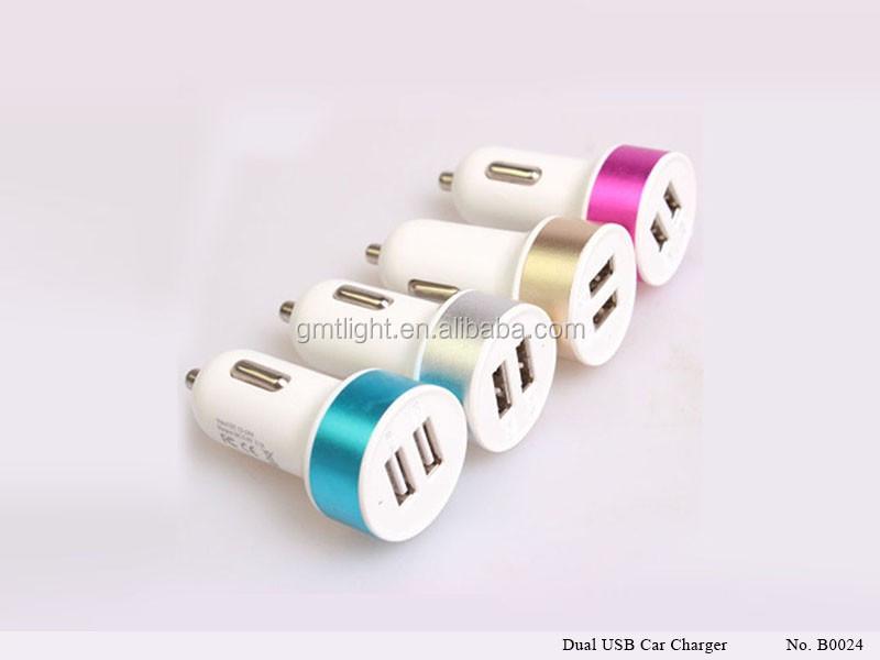 Figure_Dual USB Car Charger_B0024_1