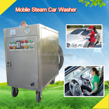 dry and wet steam car wash machine price/vapor mobile car wash for sale