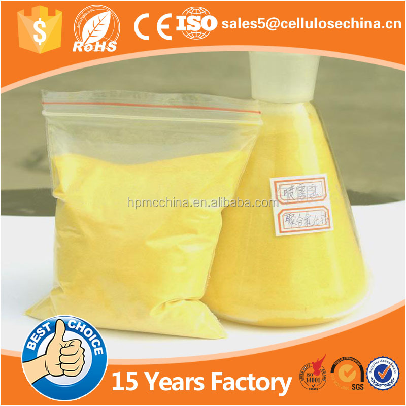 Low price PAC polyanionic cellulose for drilling application