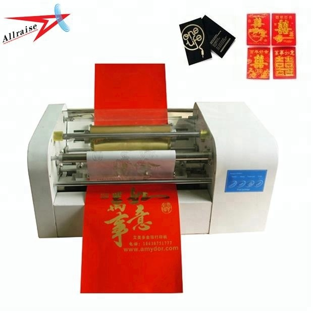Allraise Edge Hot Foil Stamping Paper Book Edge Gilding Machine