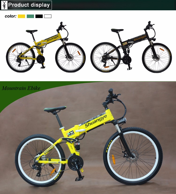 "36v battery 26"" folding electric mountain bike"