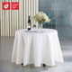 China Manufacturer Customized Textile Jacquard Polyester White Cocktail Fancy Wedding Bar Table Cover/cloth For Sale