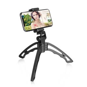 APEXEL Camera Tripod Selfie Stick with Remote Control,Mini Mobile Phone Tripod Stand Flexible