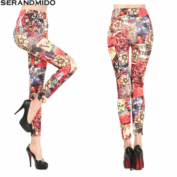 New Sexy Women Skinny Jeggings