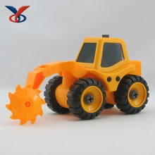 Children funny plastic take a part toy vehicle