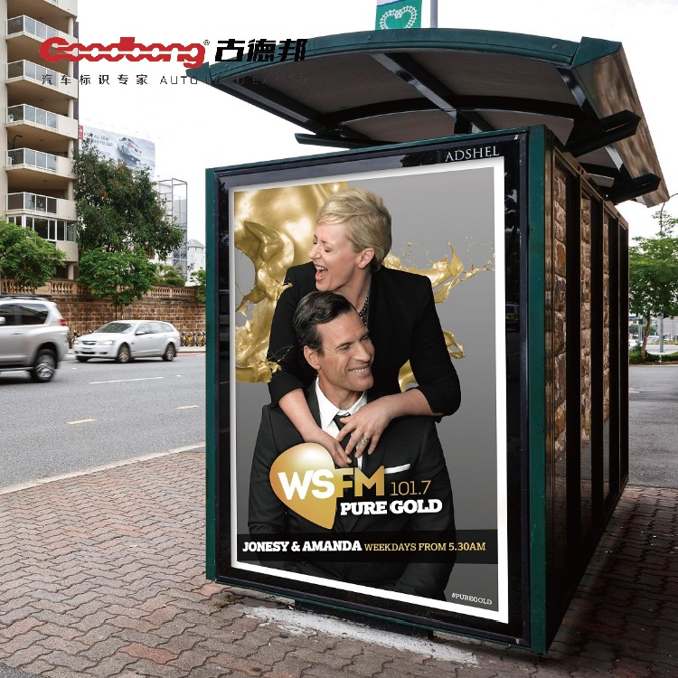 Modern Metal Outdoor Advertising Bus Stop Shelter for Advertising hot selling!!!