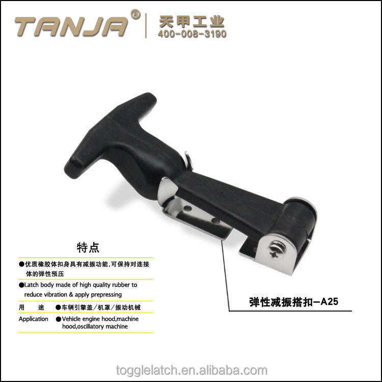 thermostability T shape rubber handle latch