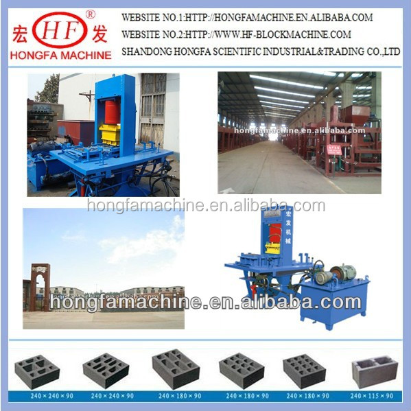 HF-150T COLOR PAVER HYDRAULIC FORMING MACHINE,TETRA-STYLE HYDRAULIC FORMING MACHINE