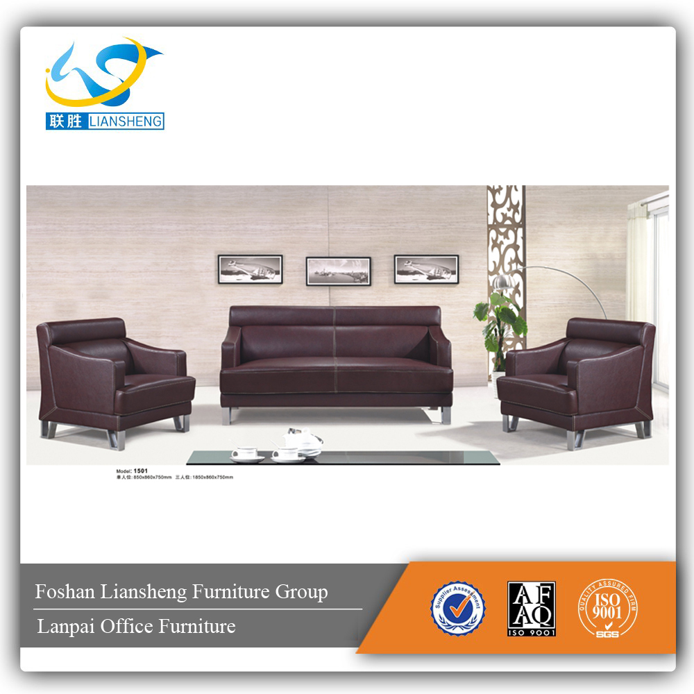 Waiting Room Sofa Waiting Room Sofa Suppliers and Manufacturers