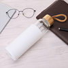 550ml Glass Water Bottle With Silicone Sleeve (White)