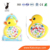 Novelty Items Duck Design Plastic Intelligent Battery Operated Fishing Game Toys For Kids