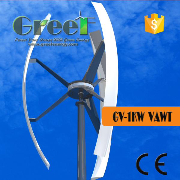 1kw vertical axis wind turbine kit with controller and inverter